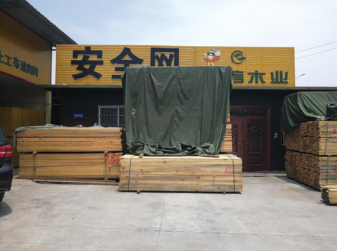 绵阳建筑木方