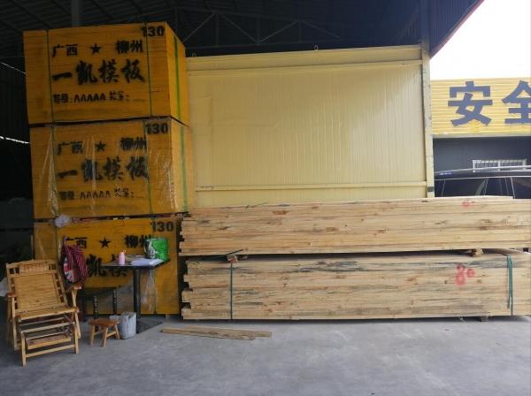 绵阳模板木方